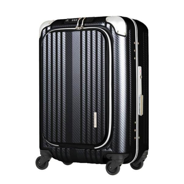 アウトレット スーツケース キャリーケース キャリーバッグ トランク 小型 機内持ち込み 軽量 おしゃれ 静音 フロントオープン USBポート 6209-50|travelworld|18
