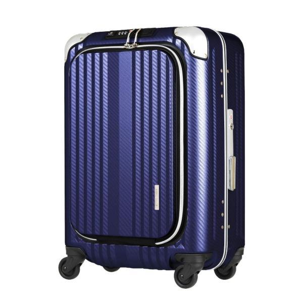 アウトレット スーツケース キャリーケース キャリーバッグ トランク 小型 機内持ち込み 軽量 おしゃれ 静音 フロントオープン USBポート 6209-50|travelworld|20