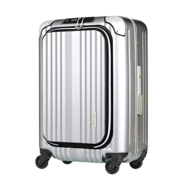 アウトレット スーツケース キャリーケース キャリーバッグ トランク 小型 機内持ち込み 軽量 おしゃれ 静音 フロントオープン USBポート 6209-50|travelworld|19