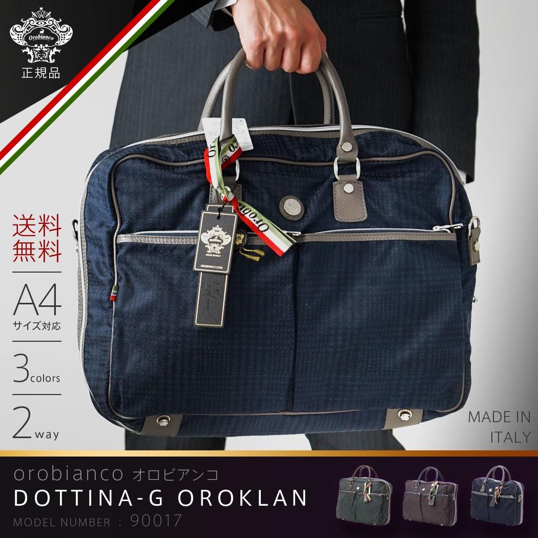 orobianco-90017