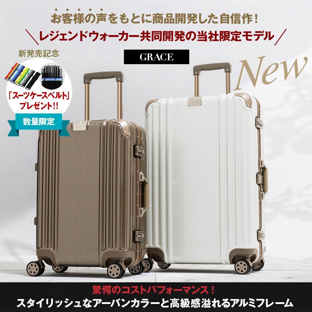 390be19c71f スーツケース キャリーケース キャリーバッグ トランク 大型 軽量 Lサイズ おしゃれ 静音 ハード ファスナー 5082-70 :5501-70: スーツケースの旅のワールド - 通販 ...