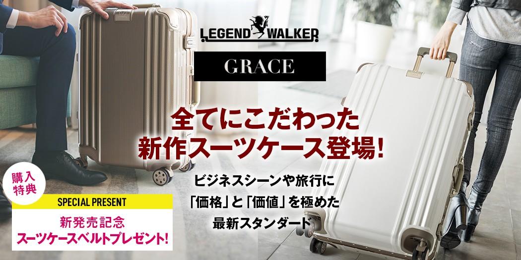 1a4ed696d5 スーツケース 中型 フレーム 軽量 キャリーバッグ 旅行バッグ 旅行かばん ...