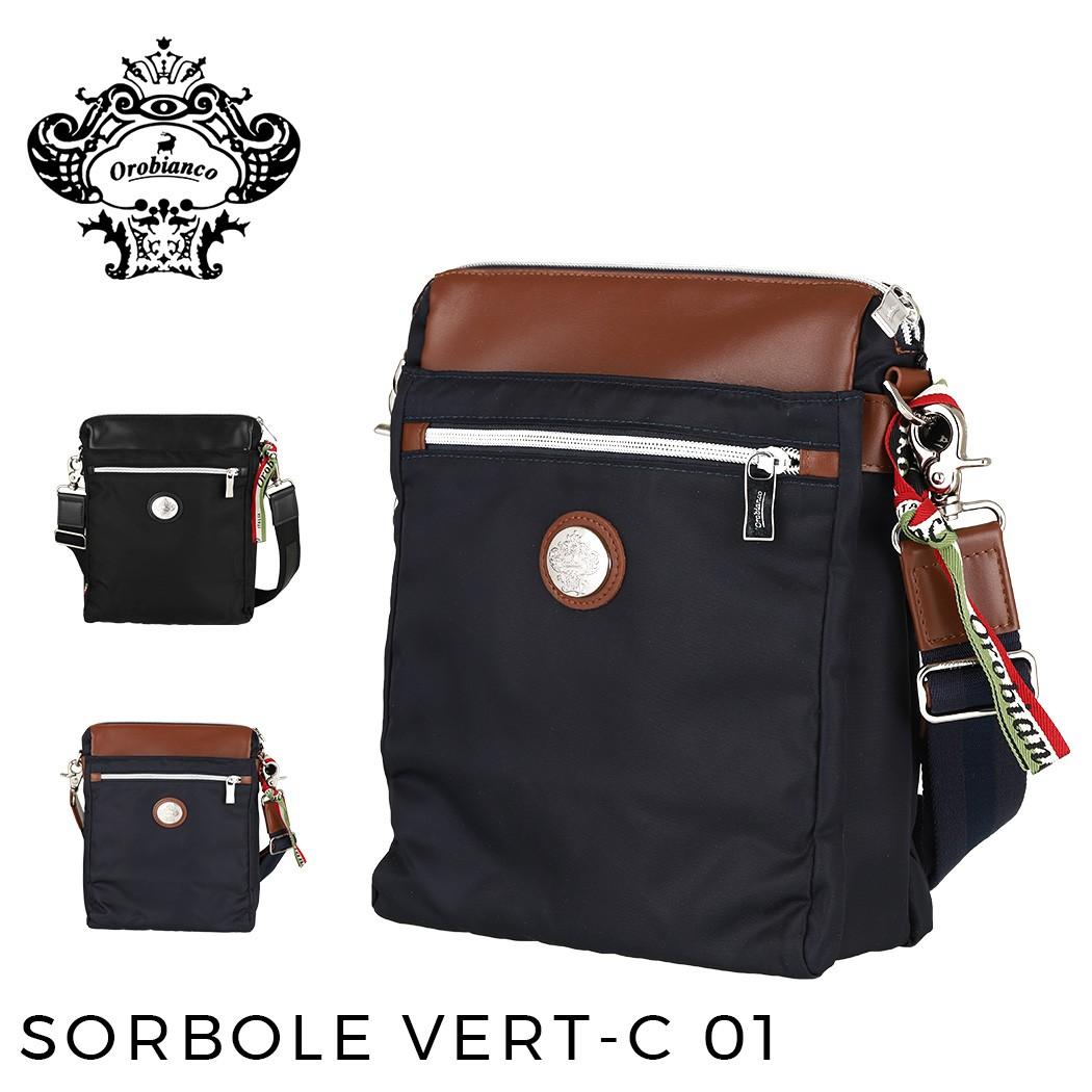 orobianco-90676