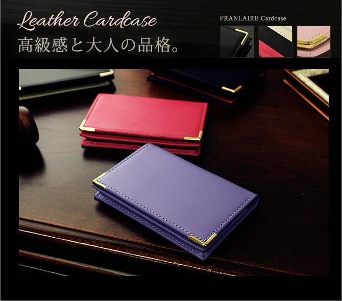 2色使い本革名刺入れ (カードケース) 焼彫名入れ レディース