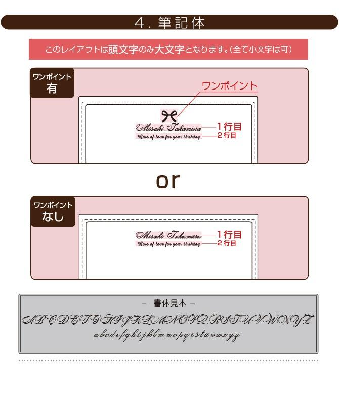 2色使い本革名刺入れ (カードケース) 焼彫名入れ