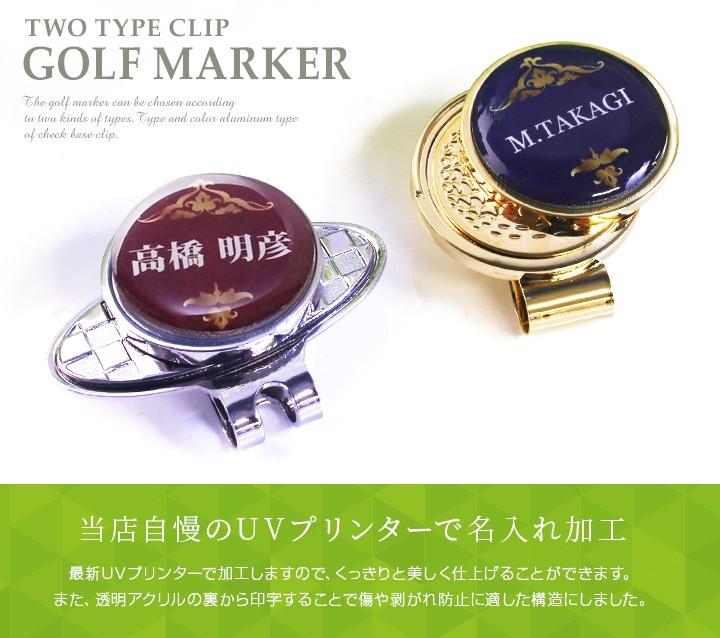 アラベスク柄ゴルフマーカー
