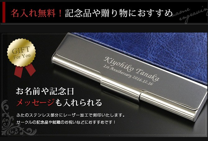 ツートーンレザーカードケース 名入れ PUレザー(合皮)