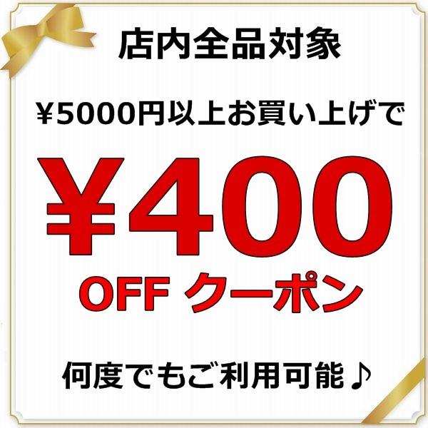 【トレジャーハウス!Yahoo!ショップ】400円OFF!クーポン【店内全品対象】