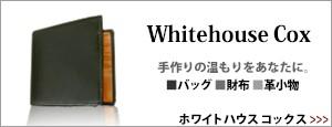 Whitehouse Cox