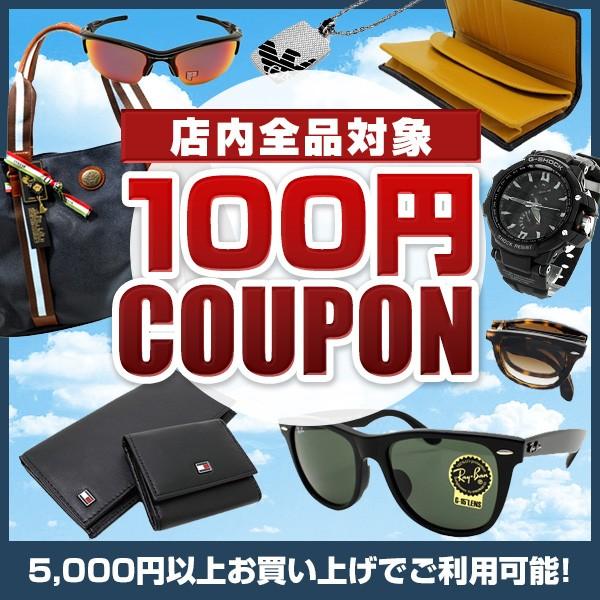 【店内ブランド全品】メンズブランド品も!!5,000円以上で100円OFF★