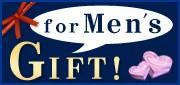 GIFT!fot Men's