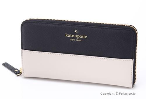 ケイトスペード 財布