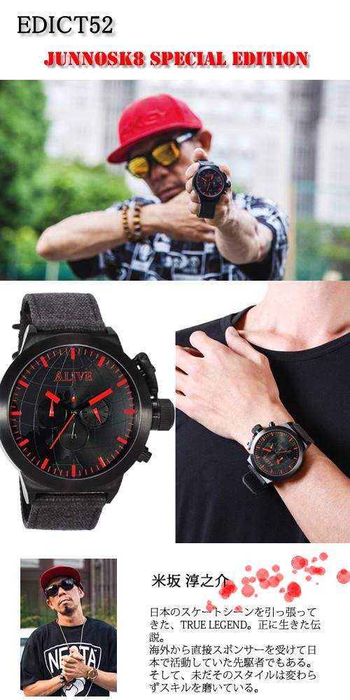 【ALIVE ATHLETICS】 アライブ アスレティックス 腕時計 Edict52 Junnosk8 Edition (エディクト52 JUNNOSK8 限定モデル)