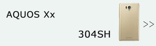 304sh