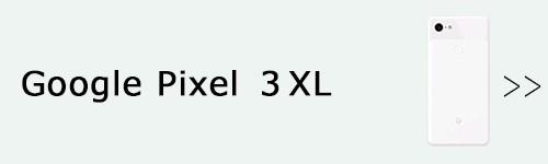 googlepixel3xl