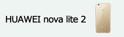 novalite2
