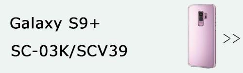 sc03k