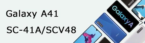 sc41a