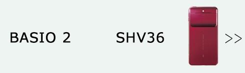 shv36
