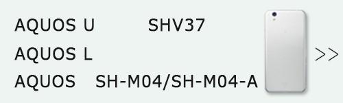 shv37