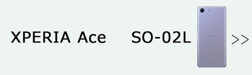 so02l