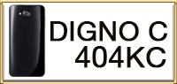 404kc