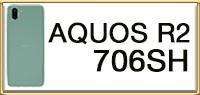 aquosr2