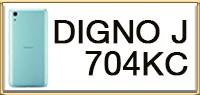 dignoj