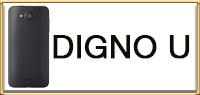 dignou