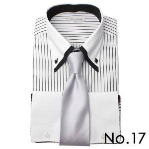 ワイシャツ&ネクタイ2点セット 長袖 ワイシャツ ネクタイ メンズ 紳士用 ボタンダウン カッタウェイ 白 ホワイト ブルー ストライプ バレンタイン[送料無料] tresta 30