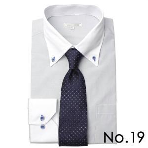 ワイシャツ&ネクタイ2点セット 長袖 ワイシャツ ネクタイ メンズ 紳士用 ボタンダウン カッタウェイ 白 ホワイト ブルー ストライプ バレンタイン[送料無料] tresta 32