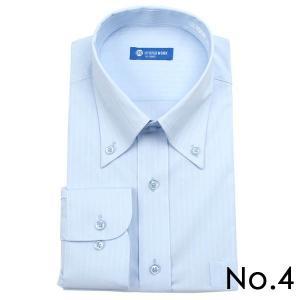 ストレッチシャツ メンズ ビジネス ノーアイロン 長袖 ストレッチ ワイシャツ Yシャツ 形態安定 形状記憶 ボタンダウン レギュラー|tresta|14