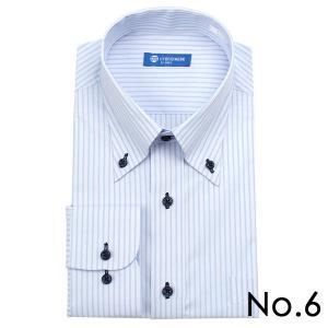 ストレッチシャツ メンズ ビジネス ノーアイロン 長袖 ストレッチ ワイシャツ Yシャツ 形態安定 形状記憶 ボタンダウン レギュラー|tresta|16