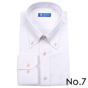 ストレッチシャツ メンズ ビジネス ノーアイロン 長袖 ストレッチ ワイシャツ Yシャツ 形態安定 形状記憶 ボタンダウン レギュラー|tresta|17
