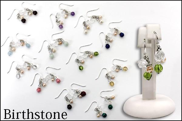 パワーストーン,天然石,誕生石ピアス,イメージ1