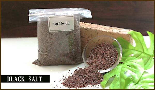ヒマラヤ岩塩(ブラックソルト)600gに増量!の一部をアップにして撮影