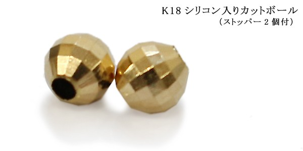 GGS K10YGあずきチェーン18cm スライドチェーン ストッパーパーツ付きにはストッパーが2個付いています