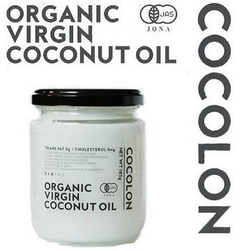 ココナッツオイル美容