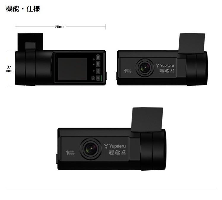 ユピテル ドライブレコーダー DRY-SV8000P
