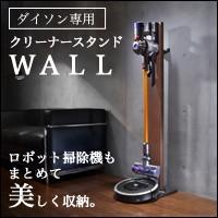 インテリア WALL