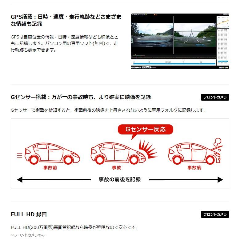 ユピテル ドライブレコーダー RA-DT500WGc
