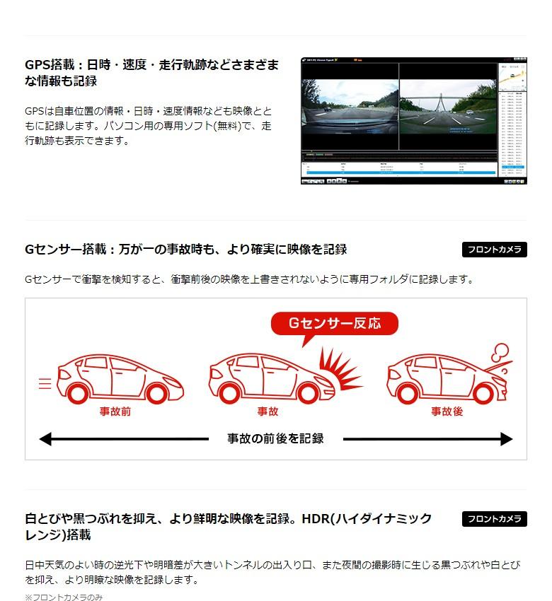 ユピテル ドライブレコーダー RA-DT600WGc