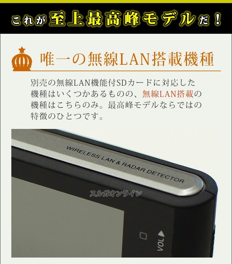 ユピテル GPS&レーダー探知機 SCR100WF
