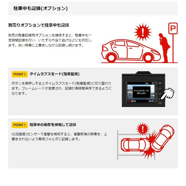 ユピテル ドライブレコーダー SN-TW9500dP