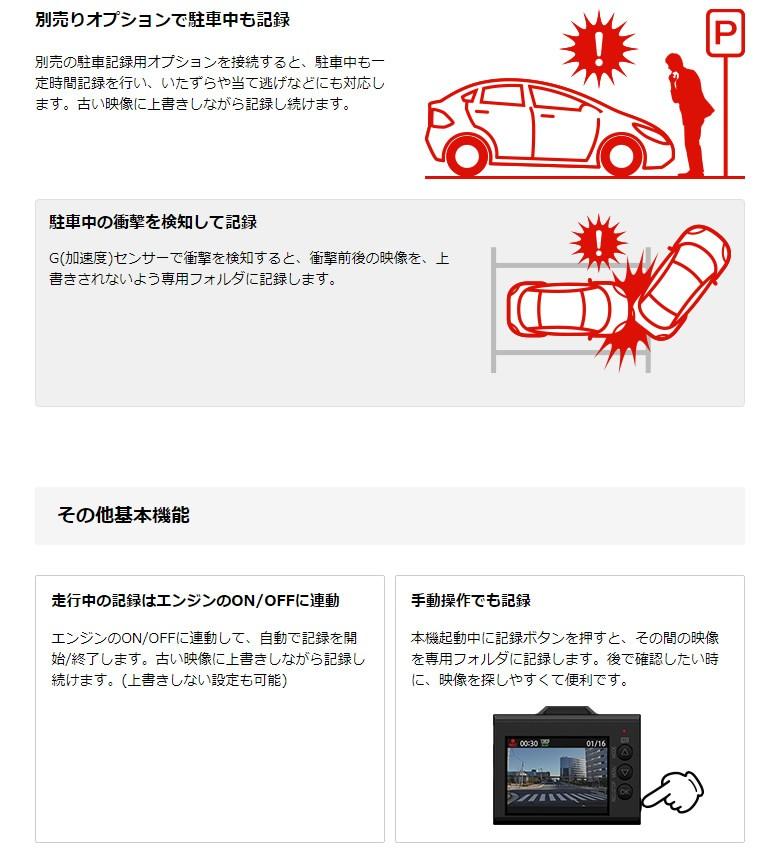 ユピテル ドライブレコーダー WD250S