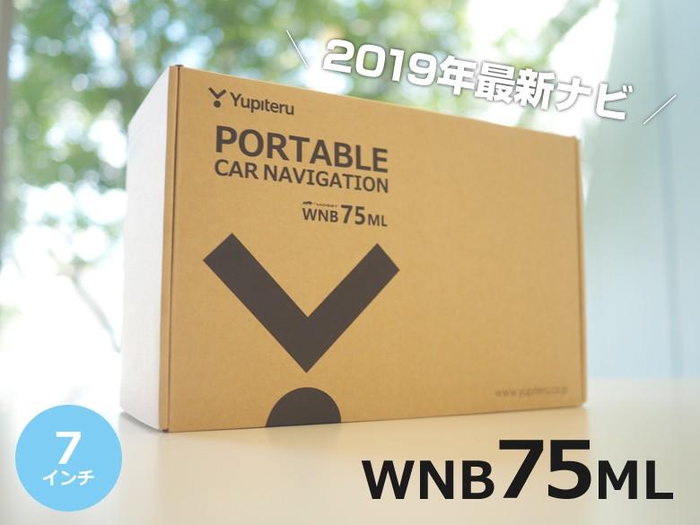 WNB75ML