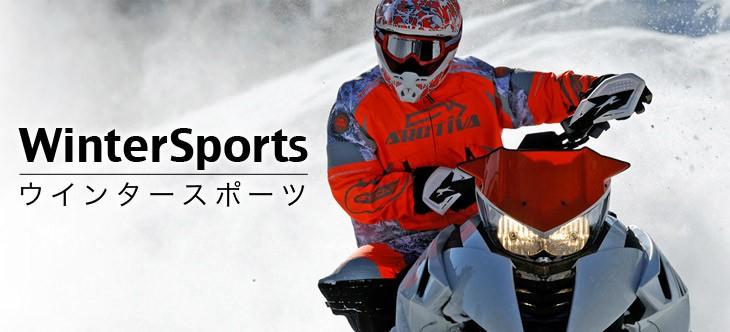 wintersports012