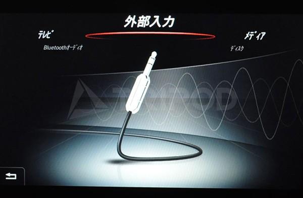 【PL3-TV-MB02】Mercedes Benz / メルセデスベンツ AUXアダプター + TVキャンセラー