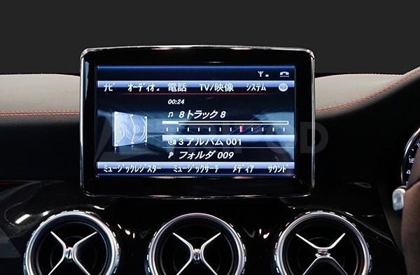 【BP-MB8】 Mercedes Benz / メルセデスベンツ 8インチモニターキット Aクラス(W176) Bクラス(W246) GLA(X156) CLA(C117) Gクラス(W463)