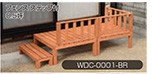 Rocking Table(ロッキングテーブル) 天然木ウッドデッキ 0.5坪 フェンス・ステップ付 ブラウン WDC-0001-BR [カラー:ブラウン]